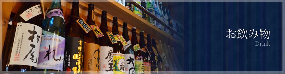 drink_mainvisual